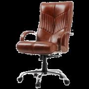 Кресла для руководителей Торус