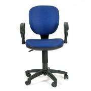 Кресла для персонала CHAIRMAN 687 N